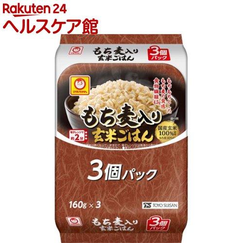 お得なキャンペーンを実施中 マルちゃん もち麦入り玄米ごはん 160g 3個入 上等