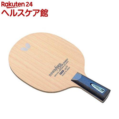 バタフライ インナーフォース レイヤー ALC.S-CS 23880(1本入)【バタフライ】