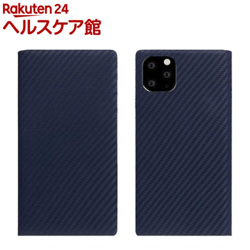 SLG Design iPhone 11 Pro carbon leather case ネイビー SD17859i58R(1個)【SLG Design(エスエルジーデザイン)】