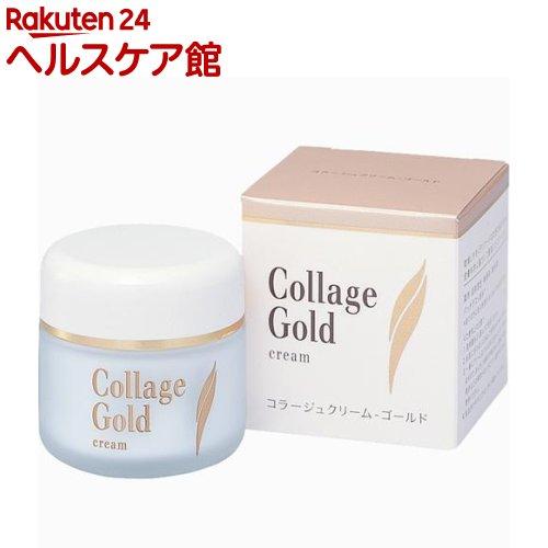 コラージュクリーム-ゴールドS(35g)【コラージュ】