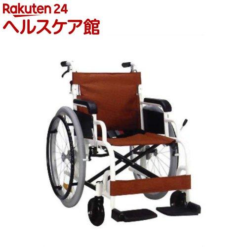アルミ製車椅子(自走式) 背折れタイプ FK-155 チャコールブラウン(1台入)【送料無料】