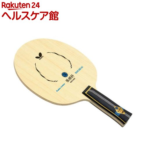 バタフライ 張継科 ALC アナトミック 36562(1本入)【バタフライ】【送料無料】