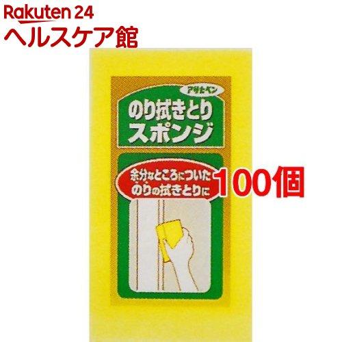 アサヒペン のり拭き取りスポンジ 981(100個セット)【アサヒペン】