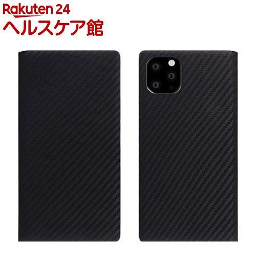 SLG Design iPhone 11 Pro carbon leather case ブラック SD17860i58R(1個)【SLG Design(エスエルジーデザイン)】