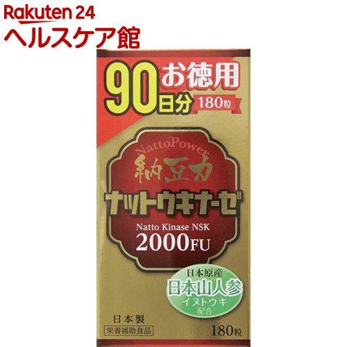 納豆力 ナットウキナーゼ90日分(180粒)【ウェルネスジャパン】