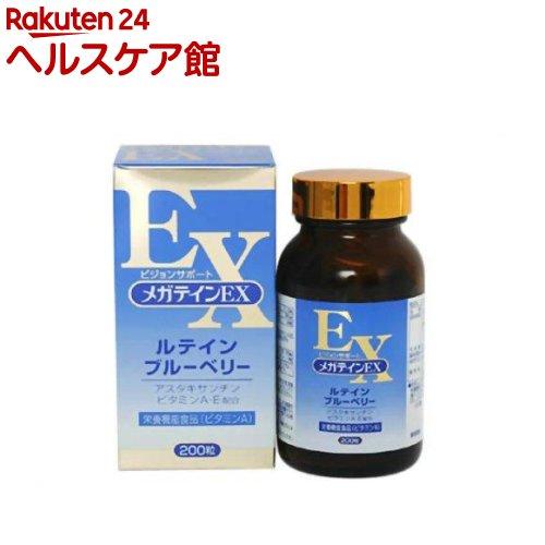 メガテインEX(200粒)【ユニテックメディカル】