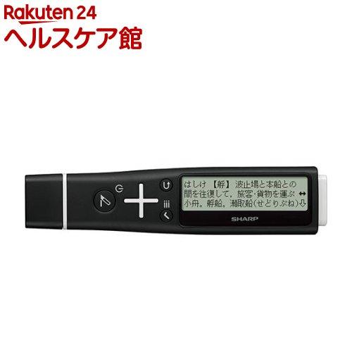 シャープ ペン型スキャナー辞書 ナゾル 国語モデル BN-NZ1J(1台)【シャープ】【送料無料】