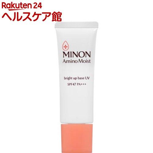 MINON 誕生日プレゼント メイルオーダー ミノン アミノモイスト 25g UV ブライトアップベース