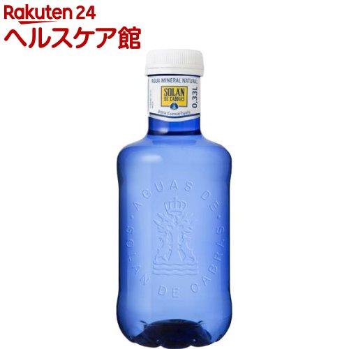 ソラン・デ・カブラス(330ml*24本入)【ソラン・デ・カブラス】[水]