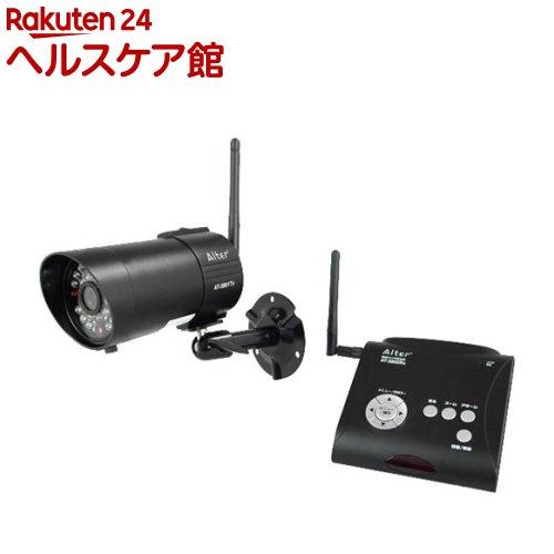 オルタプラス 防水防塵デジタル無線カメラセット AT-2800(1台)【オルタプラス(Alter+)】【送料無料】