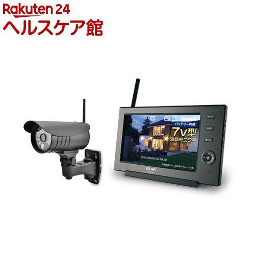 エルパ ワイヤレスカメラ&モニター スマホ・タブレット対応 CMS-7110(1コ入)【エルパ(ELPA)】