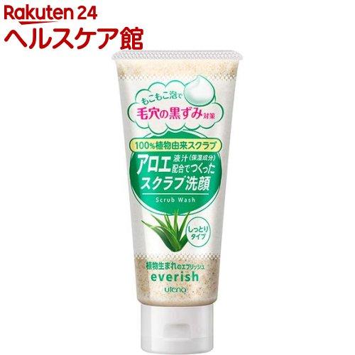 エブリッシュ 植物生まれのアロエスクラブ洗顔(135g)【エブリッシュ(everish)】