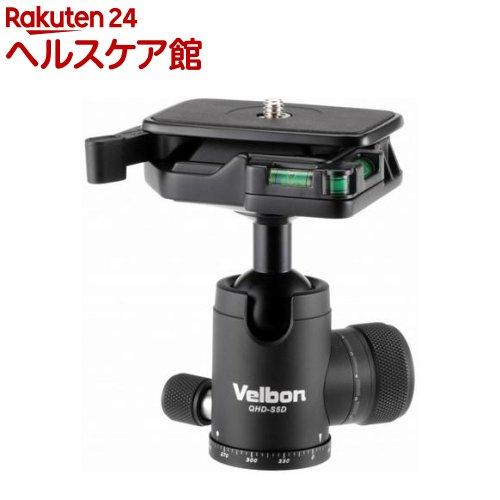 ベルボン ボールヘッドシリーズ自由雲台 QHD-S5D(1コ入)【送料無料】