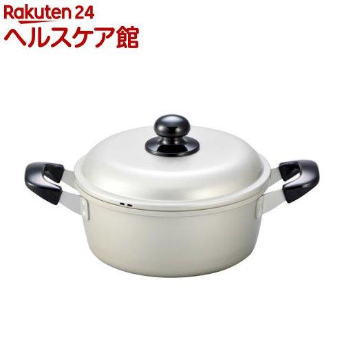 サラサ アルミ 両手鍋20cm(1個入)