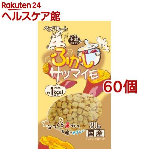 小粒なごほうび ふかしサツマイモ 賜物 60個セット 80g スーパーセール期間限定