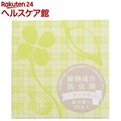 売れ筋 100%品質保証! 森の生活 植物成分防虫剤 タンス用 森の香り 25包