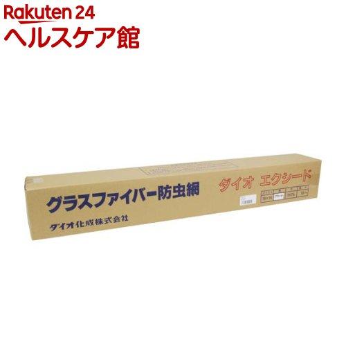 ダイオエクシード 18*16メッシュ ブラック 91cm*30m(1コ入)【ダイオ化成】【送料無料】