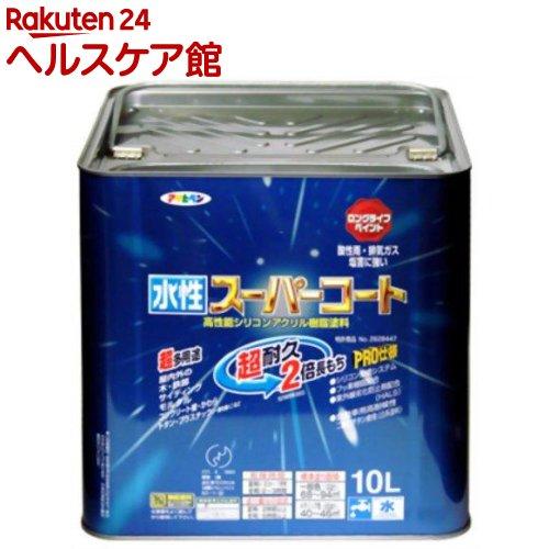アサヒペン 水性スーパーコート 白(10L)【アサヒペン】