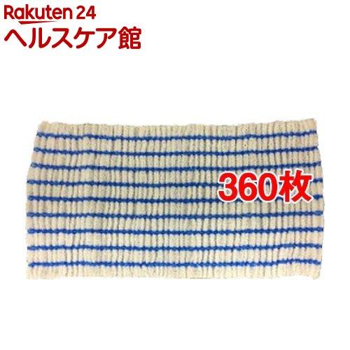 のびのびボディタオル ホワイト(360枚セット)