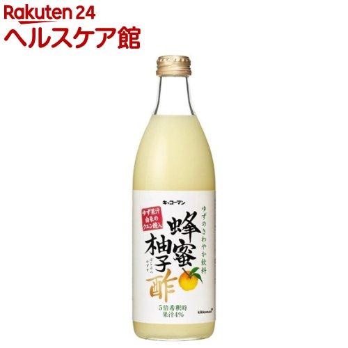 キッコーマン 蜂蜜柚子酢 送料無料(一部地域を除く) 安値 500ml spts4
