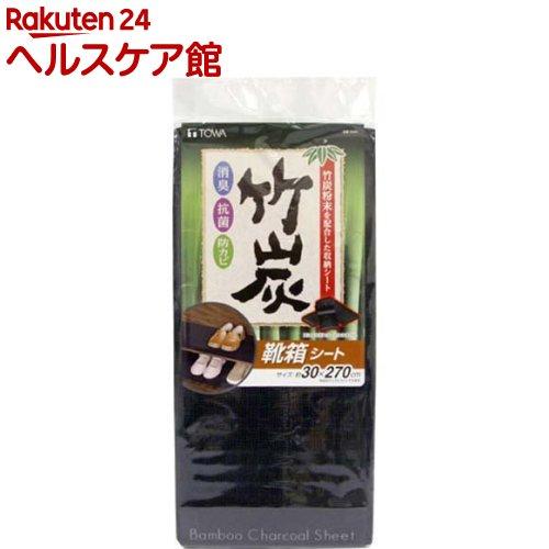 BCS アウトレット☆送料無料 竹炭靴箱シート 1枚入 more30 お得なキャンペーンを実施中