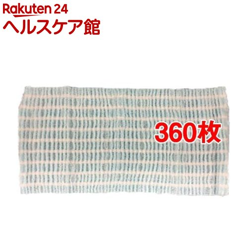 のびのびボディタオル ブルー(360枚セット)