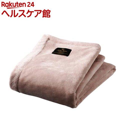 シルクオーラ 匠プレミアム 掛け毛布 シングル クラシックローズ(1枚入)【送料無料】