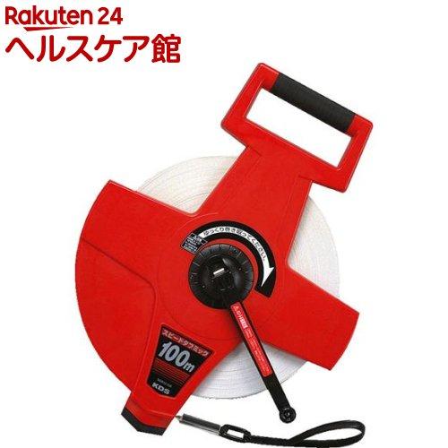 エバニュー スピードタフミックリール 100m EKA068(1コ入)【エバニュー】