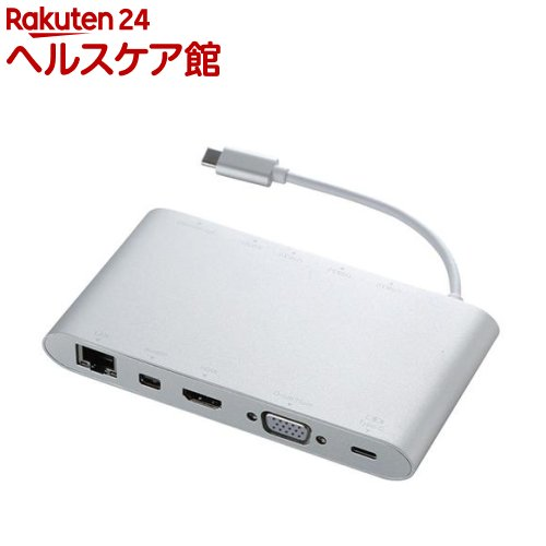 エレコム USB Type-C接続ドッキングステーション PD対応 シルバー DST-C01SV(1コ入)【エレコム(ELECOM)】【送料無料】