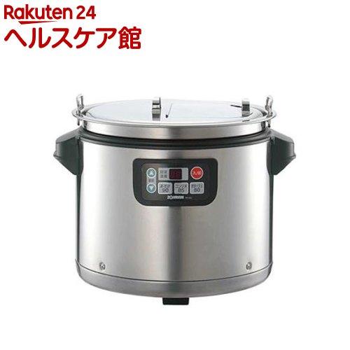 象印 マイコンスープジャー ステンレス TH-CU160-XA(1台)【象印(ZOJIRUSHI)】【送料無料】
