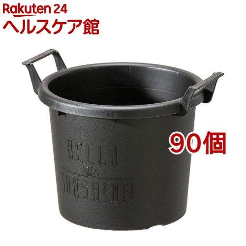 グロウコンテナ 18型 ブラック(90個セット)【大和プラスチック】