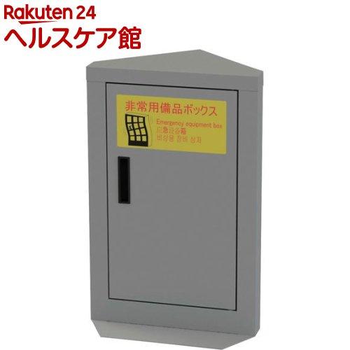 エレベーター向け コーナーキャビネット コンパクトタイプ ニューグレー EVC-103H-N(1コ入)【ナカバヤシ】【送料無料】