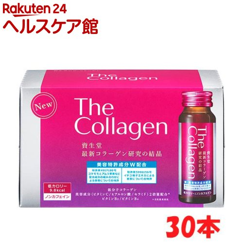 ザ・コラーゲン ドリンク W(50mL*30本セット)【ザ・コラーゲン】