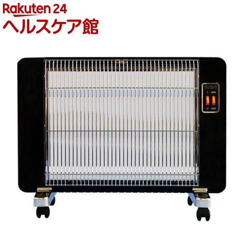 サンラメラ 600W型 ブラック SL600PB(1台)【送料無料】