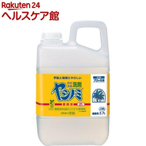 ヤシノミ洗剤 新作製品、世界最高品質人気! 業務用 爆売り spts6 2.7L