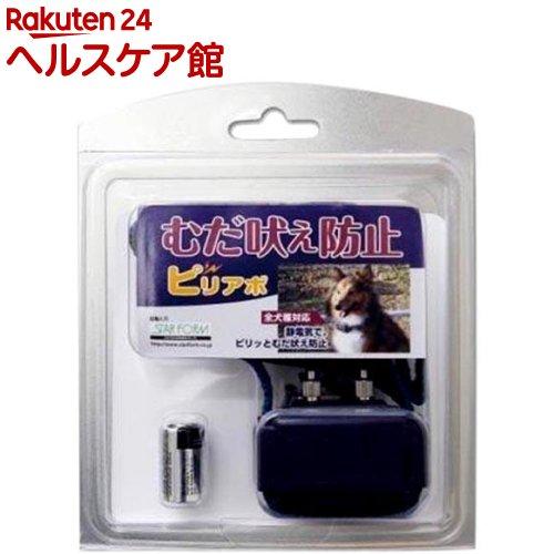 ピリアボ(1セット)【アボ】【送料無料】