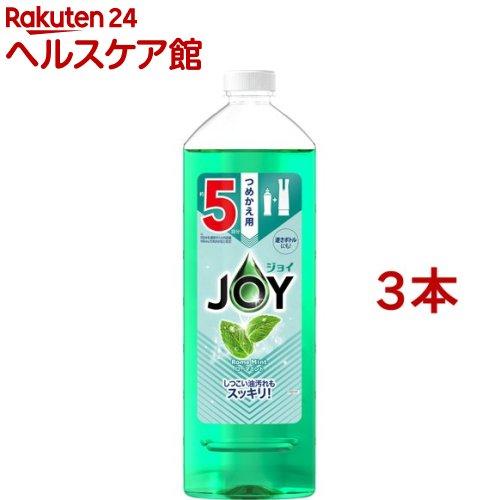 ジョイ Joy 人気海外一番 コンパクト ローマミントの香り つめかえ用 3コセット 即納送料無料 特大 770ml