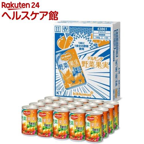 公式ストア ◆セール特価品◆ デルモンテ 野菜果実 160g spts1 20本入