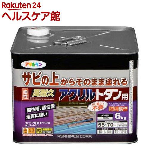 アサヒペン 油性高耐久アクリルトタン用 新茶(6kg)【アサヒペン】【送料無料】