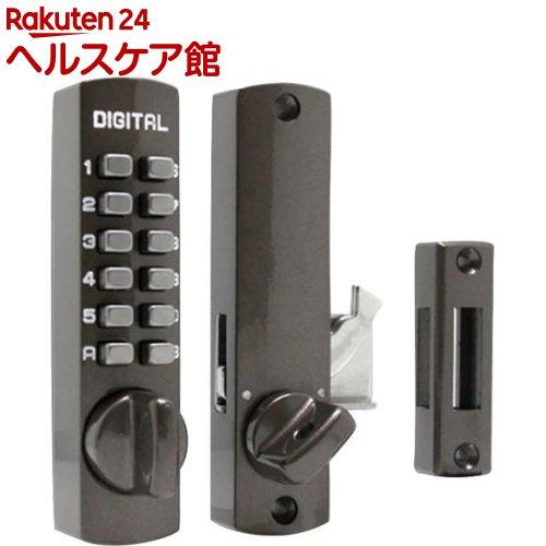 デジタルロックスーパースリム SS-30 ブロンズ(1コ入)【送料無料】