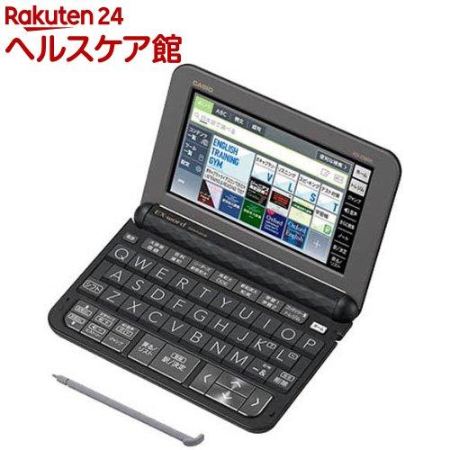 カシオ 電子辞書 エクスワード XD-Z9800BK ブラック(1台)【エクスワード(EX-word)】【送料無料】