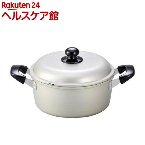 サラサ アルミ 両手鍋22cm(1個入)