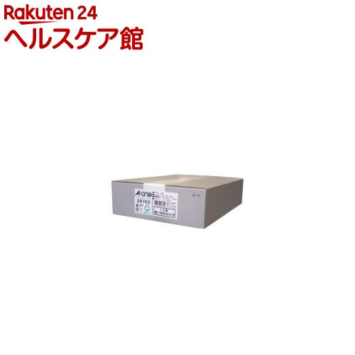 エーワン PPC(コピー)ラベル 12面 宛名・表示用 28763(500シート)【送料無料】
