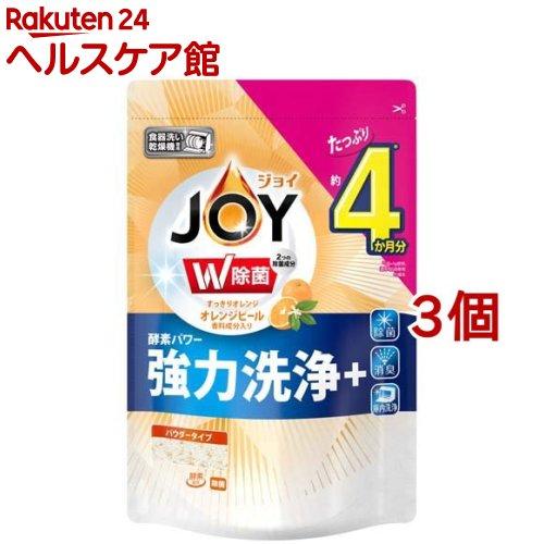 ジョイ Joy ハイウォッシュ 食器洗浄機用 オレンジピール成分入 490g 保障 新作アイテム毎日更新 3コセット つめかえ用 kws05
