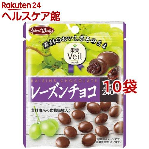 果実ヴェール レーズンチョコ(49g*10コセット)[チョコレート ホワイトデー 義理チョコ]