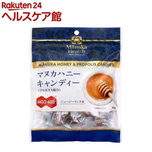 マヌカヘルス 特売 マヌカハニーキャンディー メーカー再生品 プロポリス配合 正規品 80g