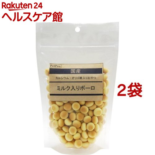 ペットプロ PetPro 国産おやつ 限定特価 ミルク入りボーロ 2コセット ◆高品質 120g