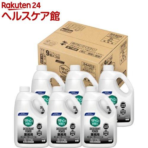 花王プロフェッショナル リセッシュ除菌EX デオドラントパワー 業務用(2L*6本入)【花王プロフェッショナル】
