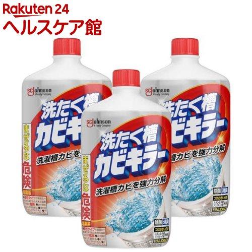 カビキラー / カビキラー 洗濯槽カビキラー 液体タイプ カビキラー 洗濯槽カビキラー 液体タイプ(550g*3コセット)【カビキラー】