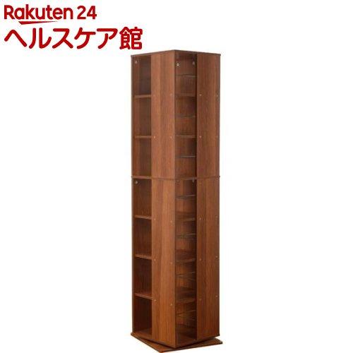 回転マルチラック7段 ウォルナット(1台)【送料無料】